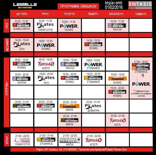 17€ για ένα (1) μήνα συμμετοχή στα ομαδικά προγράμματα & χρήση των οργάνων εκγύμνασης στο Entasis Fitness Gym στο Αιγάλεω. Προγράμματα Pilates Mat, Abs & Hips, Aerobic, Step, Bar, Stretch, Sculpt και ακόμα προπόνηση σε Mini Group Personal, 1 Συνεδρία σε Pilates Reformer και 1 προπόνηση Cross Training! Αρχικής αξίας 45€ - Έκπτωση 62%!