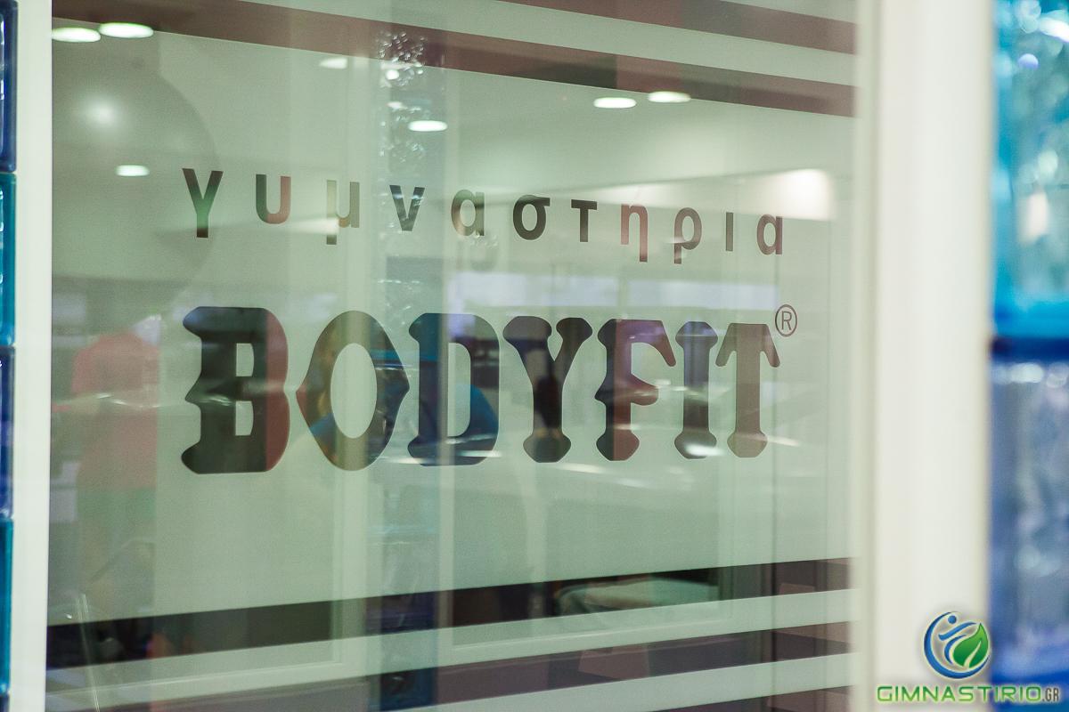 €60 για πέντε (5) συνεδρίες Personal Training από το Bodyfit Gym στη Δάφνη! Το γυμναστήριο που είναι 42 χρόνια δίπλα στον ασκούμενο! Αρχικής αξίας €100 - Έκπτωση 40%